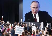 Стала известна вероятная дата большой пресс-конференции Путина