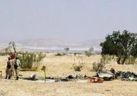 Граждане США и Франции погибли при крушении вертолета в Египте