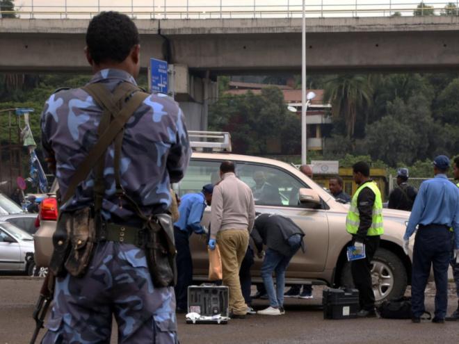 Полиция Эфиопии расследует массовое убийство мирных жителей.