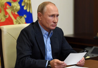 Песков оценил роль Путина в карабахском урегулировании