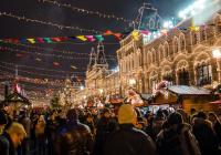 Названы самые непопулярные города для отдыха на Новый год