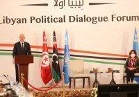 Межливийские переговоры в Тунисе завершились безрезультатно