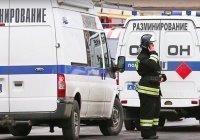 Полиция расследует «минирование» мечетей в Москве