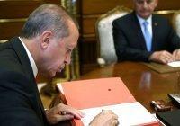 Эрдоган подписал указ об отправке военных в Азербайджан
