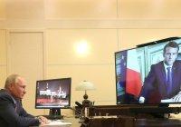 Путин и Макрон обсудили борьбу с терроризмом