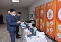 """Издательский дом """"Хузур"""" с начала 2020 года издал 65 наименований книг"""