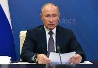 Путин: на Ближнем Востоке наблюдается опасная дестабилизация