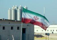 Иран назвал условие возвращения к ядерной сделке