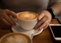 Стало известно, когда опасно пить кофе