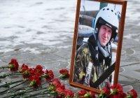 СК заочно предъявил обвинения убийцам российского летчика в Сирии