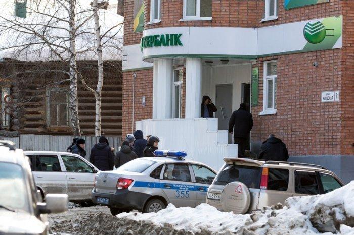 Сообщивший о бомбе в офисе Сбербанка в Ингушетии предстанет перед судом.
