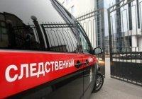 В Волгоградской области пресечена деятельность экстремистской организации