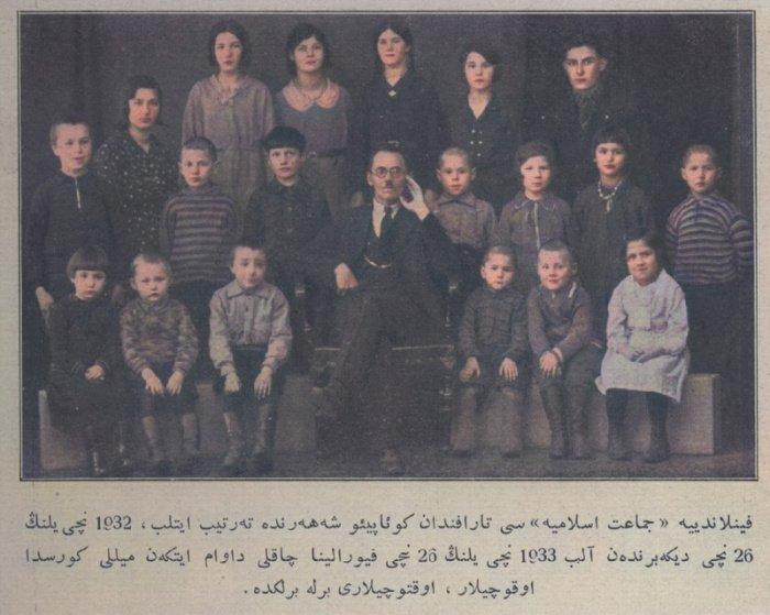 Татары Финляндии. Дети с учителем на национальных курсах 1932-1933, Куопио, Финляндия.