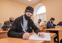 В Казани стартовала республиканская олимпиада по исламским дисциплинам