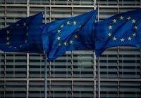 Евросоюз выделил 3 млн евро на помощь жителям Нагорного Карабаха