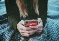 Обнаружены соцсети, чьи пользователи чаще всего сталкиваются с травлей