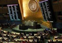 ОАЭ и Бахрейн проголосовали против резолюции ООН, инициированной Израилем