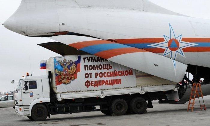 В МЧС рассказали о гуманитарной помощи, оказываемой Россией странам мира.
