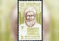 Как выглядел имам аль-Бухари?