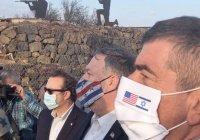 Помпео назвал Голанские высоты территорией Израиля