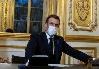 Макрон поставил ультиматум мусульманским лидерам Франции