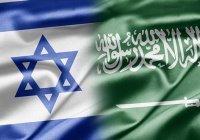 Саудовская Аравия заявила о готовности нормализовать отношения с Израилем