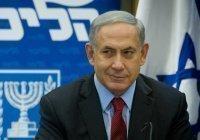 СМИ: Нетаньяху тайно посетил Саудовскую Аравию