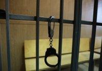Житель Краснодарского края получил 4 года тюрьмы за призывы к терроризму