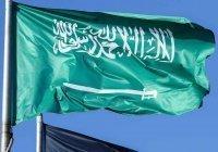 Саудовская Аравия опровергла визит Нетаньяху