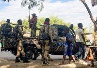 Совбез ООН проведет экстренное заседание по ситуации в Эфиопии