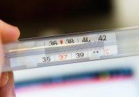 Названы причины высокой температуры без других признаков ОРВИ