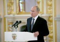 Путин: отношения России с Саудовской Аравией развиваются по нарастающей