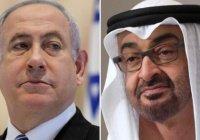 Лидеры ОАЭ и Израиля номинированы на Нобелевскую премию мира