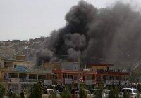 Не менее 17 человек погибли при взрыве в Афганистане