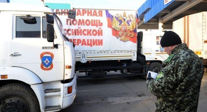 Киргизия получит от России крупную партию гуманитарной помощи.