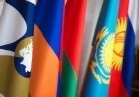 Евразийский экономический форум отменили из-за пандемии