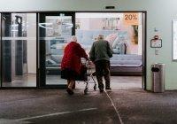 Обнаружен новый способ замедлить старение