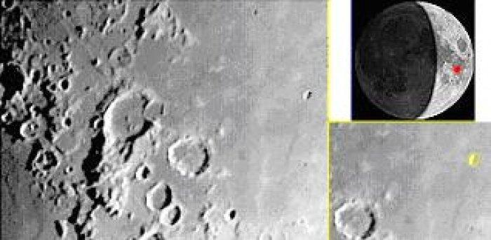 Кратер Ибн Баттута на Луне