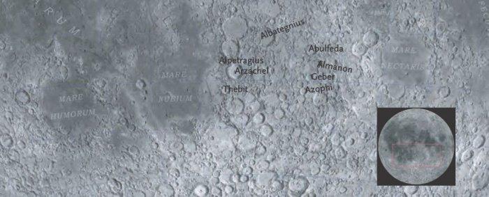 На лунной карте показаны образования, названные в честь выдающихся ученых мусульманской цивилизации.