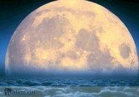 Части Луны, названные в честь мусульманских астрономов