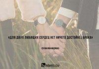 Какие смыслы для супругов заключены в аяте «Живите с ними достойно»?