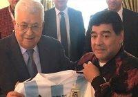 Аббас: Марадона был другом Палестины