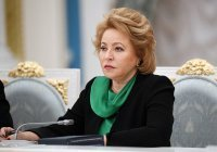 Матвиенко пообещала странам СНГ вакцину от коронавируса