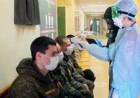 Российских военных начали массово вакцинировать от коронавируса