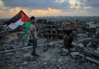 ООН: из-за израильской оккупации Газа потеряла $16,7 млрд