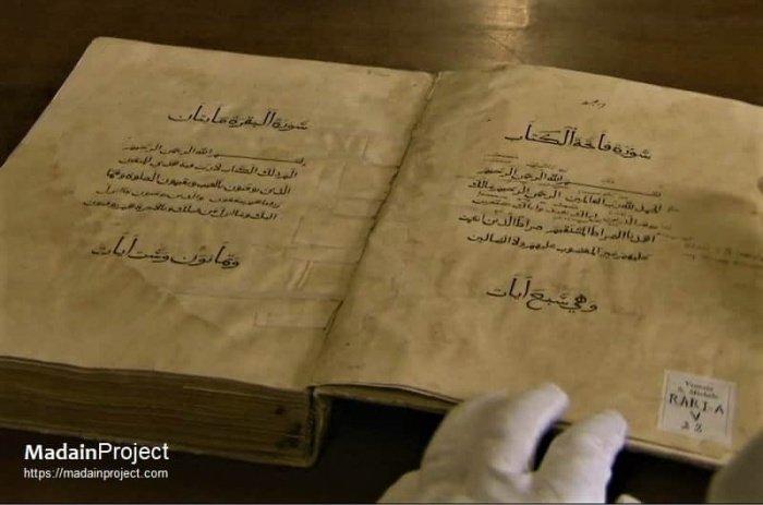 9 редчайших исторических рукописей Корана, сохранившихся со времен халифов (ФОТО)