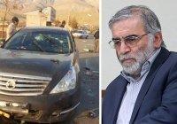 В Иране убит известный физик-ядерщик, Тегеран винит Израиль