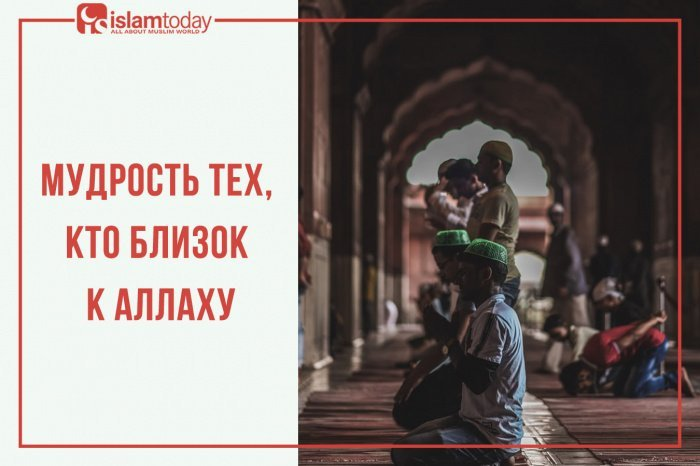 Хадисы - вдохновляющие цитаты для мусульман и не только