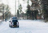 Названы способы сэкономить автомобильное топливо зимой