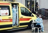 В ВОЗ заявили, что окончания пандемии в ближайшие месяцы ожидать не стоит